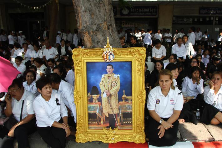 Thailand's New King First Public Appearance
