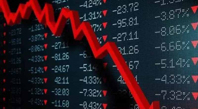 Stock market extends loss by N38bn