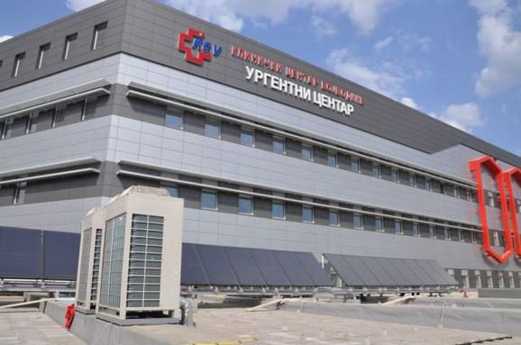 Klinicki centar Vojvodine - Urgentni centar - foto Promo KCV