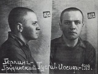 Gustaw Herling-Grudziński długo pozostawał w Polsce niemal nieznany