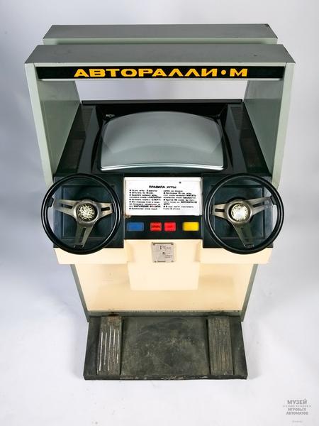 """Automat """"AutoRally-M"""", kineskopowy wyświetlacz był położony poziomo za kierownicami dla graczy."""
