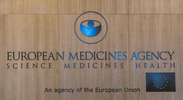 Evropska medicinska agencija