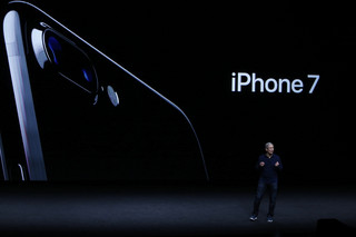 Premiera iPhone 7. Apple prezentuje nowy telefon