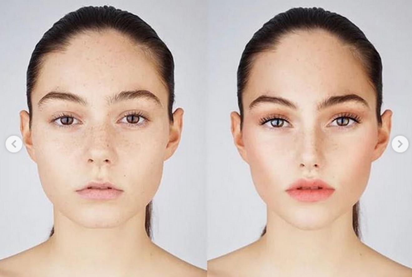 Pre i posle Fotošopa