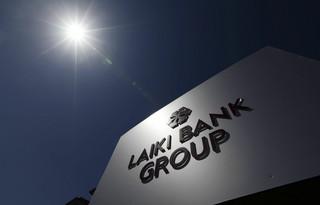 Trzy cypryjskie banki otwarte. Tyle, że w Grecji