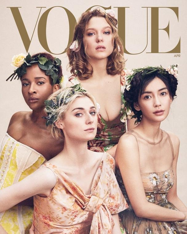 Adesua Etomi joins top global actresses on the cover of Vogue Magazine. [Vogue Magazine]
