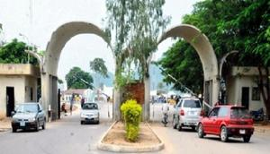 The main entrance of Federal Polytechnic Bauchi (Thisday)