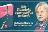 Posvećene pesme Ljubivoja Ršumovića