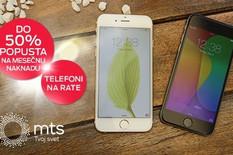 Telefoni na rate foto mts