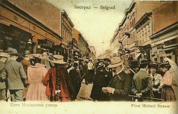 Knez Mihailova ulica na razglednici iz 19. veka