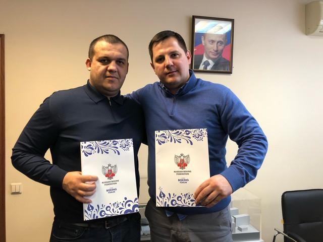 Potpisana saradnja: Nenad Borovčanin, predsednik Bokserskog saveza Srbije i Umar Kremljev, generalni sekretar ruske federacije