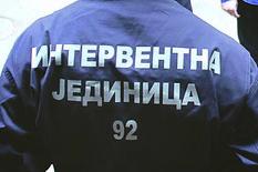 SAČEKUŠA NA PRIMOPREDAJI DROGE Kako je uhapšen policajac koji je u slobodno vreme OBEZBEĐIVAO DILERE