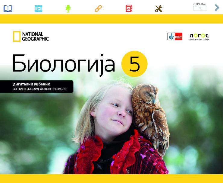 Bio5 NG digital - screenshot1