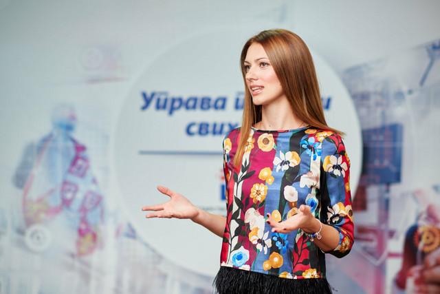 Sanja Putnik