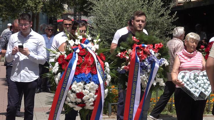 Momir Bulatović, Aleksandar Vulin, Sahrana, Podgorica