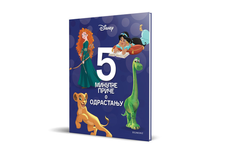 "Knjiga ""Petominutne priče o odrastanju"""