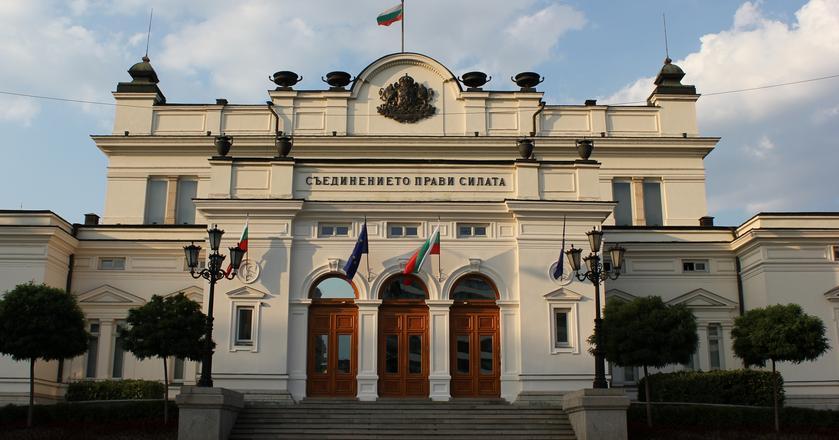 Bułagrskie służby przejęły ponad 200 tys. bitcoinów. Na zdjęciu: Parlament w Bułgarii