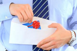 Sklep musi oddać niewykorzystane pieniądze z karty podarunkowej
