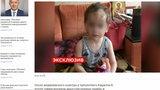 Policjant adoptował chłopca, by go dręczyć