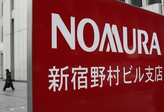 Kobieta szefem Nomura - największego domu maklerskiego Japonii. Nie z okazji Dnia Kobiet