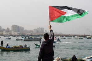 Svetska banka upozorila: Ekonomija Gaze u SLOBODNOM PADU