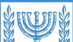 Izraelski Mosad ulaže u visoku tehnologiju