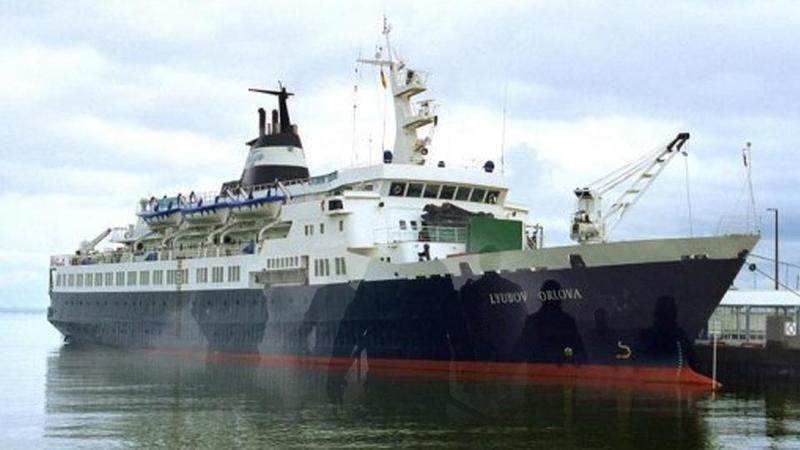 Rosyjski statek widmo