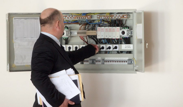 struja-komunalije