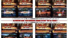 Nowa funkcja w Tekken 7