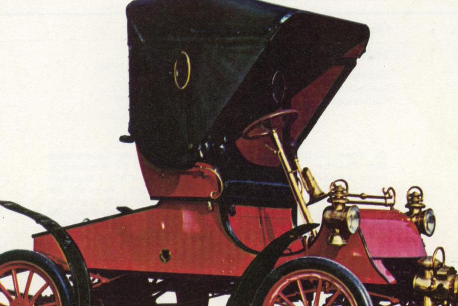 Ford, Model A, 190304 / Col. Print