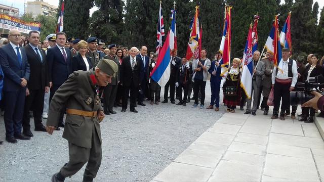 Deda Đorđe na ceremoniji obeležavanja 100 godina od proboja Solunskog fronta
