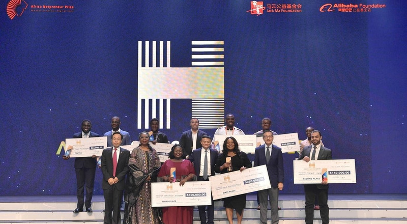 "Jack Ma Foundation's Africa Netpreneur Prize Initiative (ANPI) launches search for ""Africa's Business Heroes"""