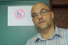 Uzbunjivač Vladimir Pantić