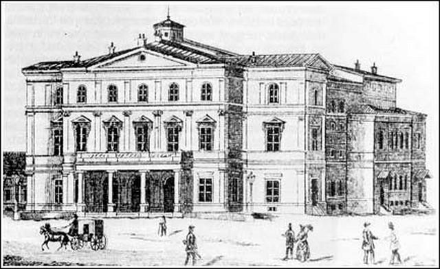 Narodno pozorište nekad