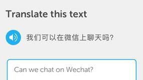 Duolingo dodaje darmowy kurs języka chińskiego