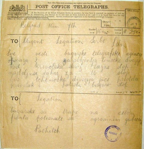 Telegram srpskog premijera Nikole Pašića iz Pariza Londonu, o uspehu Timočana
