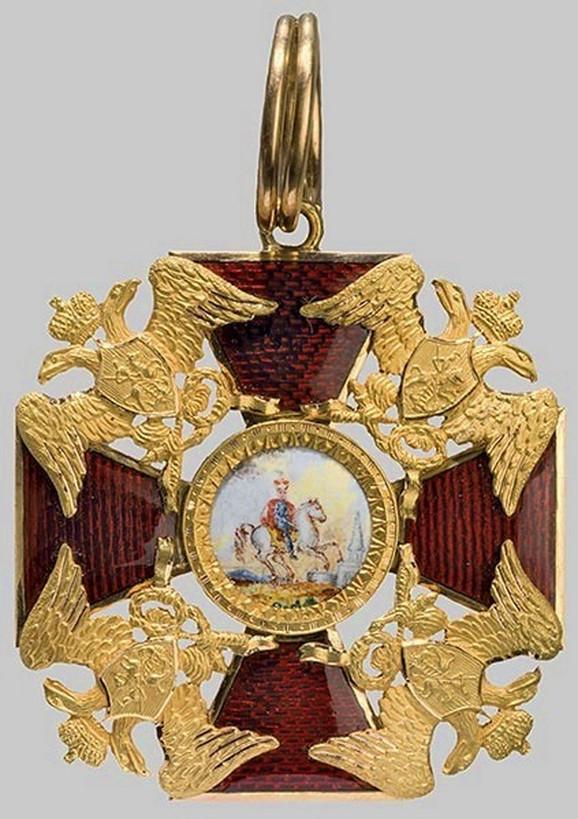 Orden Svetog Aleksandra Nevskog