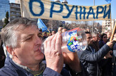Kragujevac_Zastava Oruzije_protest_010218_RAS foto Nebojsa Raus03