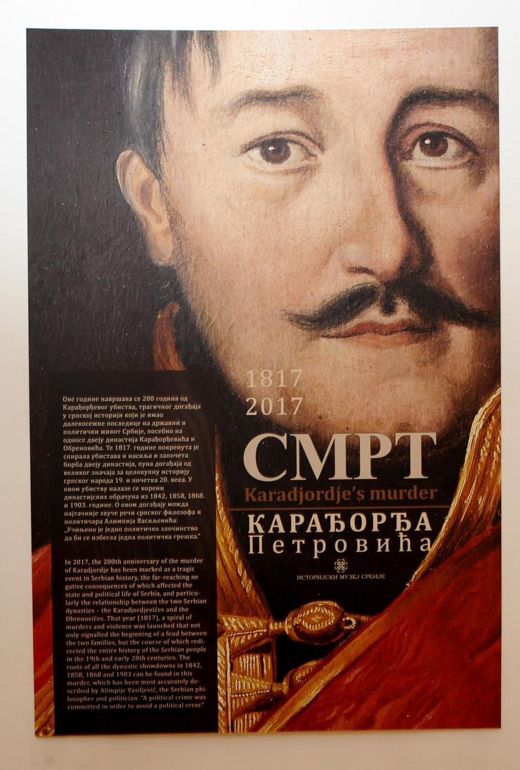 smrt karadjordja izlozba31 foto RAS Srbija M. Ilić