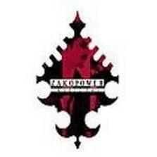 """Zakopower - """"Musichal"""""""