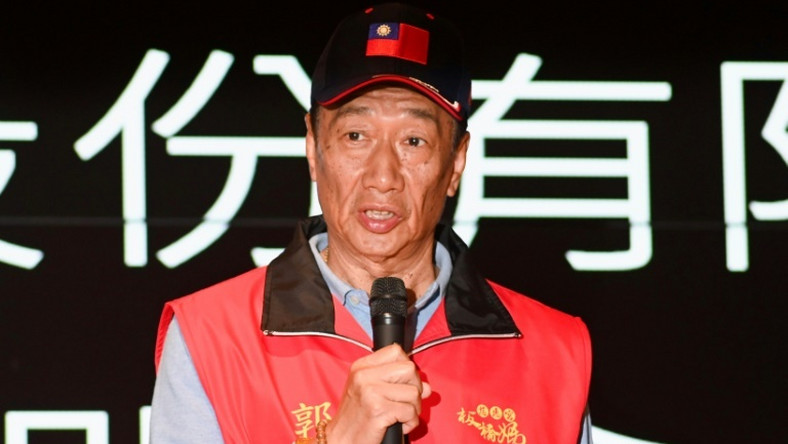 Foxconn CEO Terry Gou says he is considering running for the presidency of Taiwan
