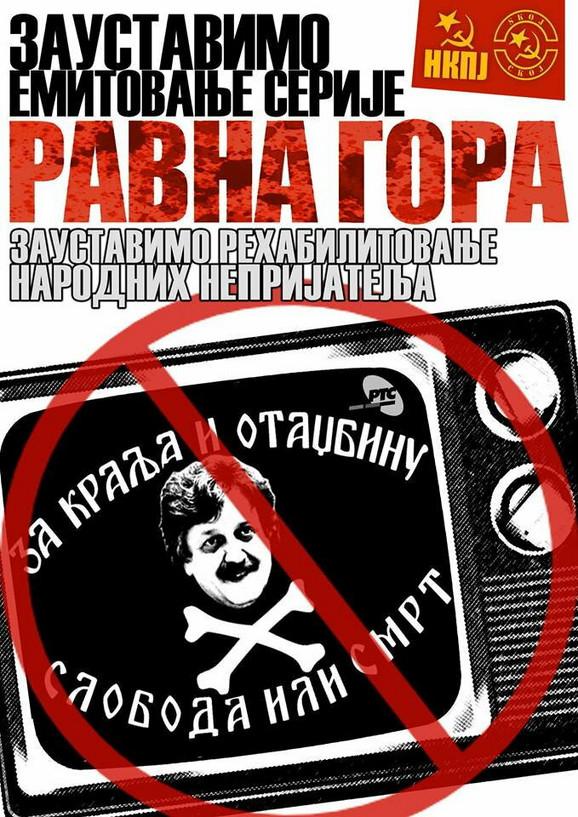 Plakat kojim SKOJpoziva na protest