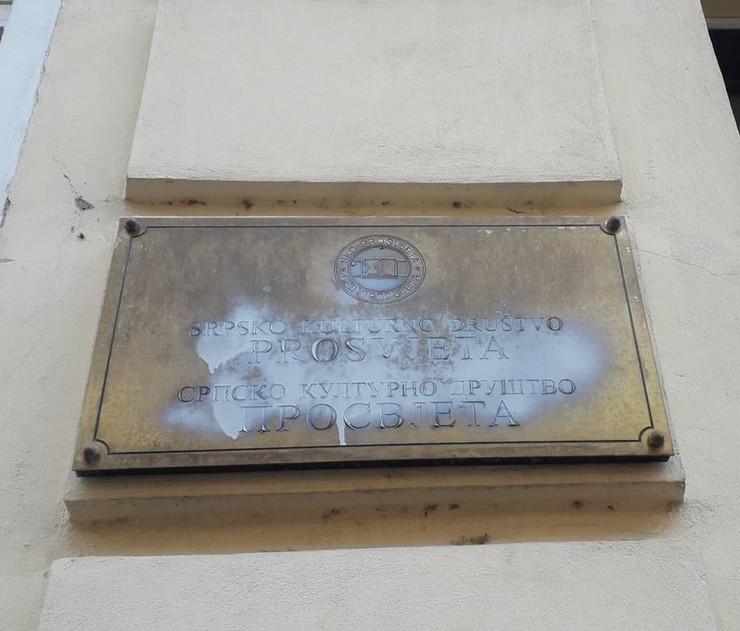Tabla Hrvatska