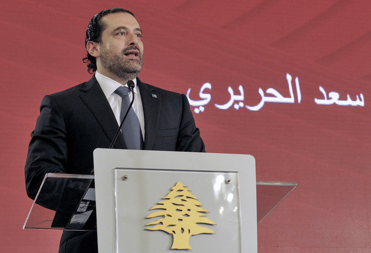 Sad al Hariri, EPA - DALATI NOHRA
