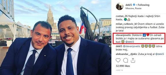 Stanković, Ronaldo i komentar Jovetića na Instagramu