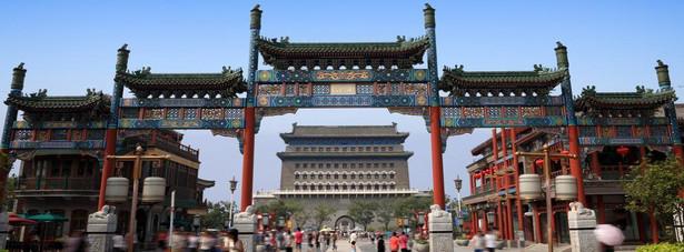 Pekin - znakomite jedzenie, bogata oferta kulturalna oraz przystępne ceny to zdaniem Lonely Planet jedne z wielu czynników, które spowodowały, że Pekin znalazł się na liście 10 miast, które warto zobaczyć w 2013 roku.