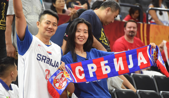Naši navijači iz Kine