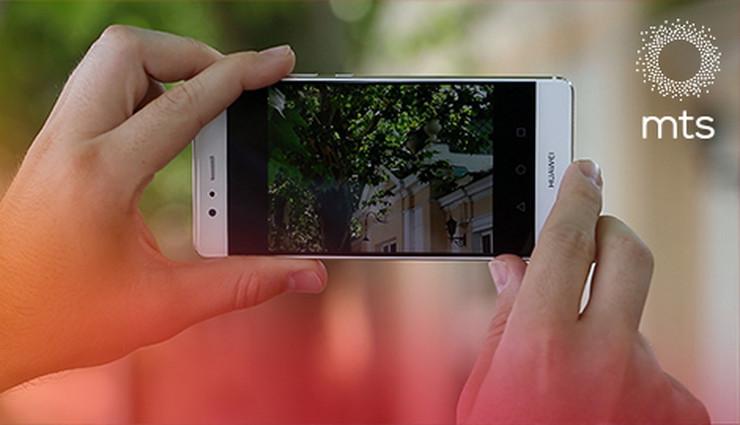 Huawei P9 MTS