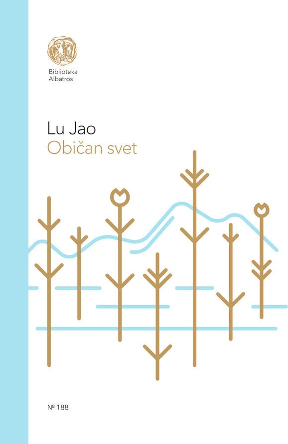 Lu Jao,