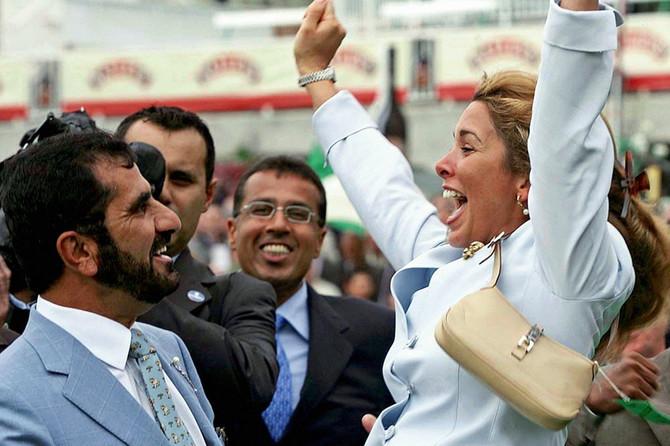 Princeza Haja i šeik Muhamed
